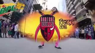 Barisal Bulls theme song 2015   Asif Akbar   BPL