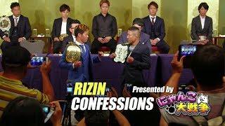 【番組】RIZIN CONFESSIONS #21
