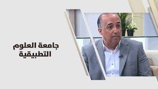 د. سوزان عبد ود. هيثم أبو خديجة - جامعة العلوم التطبيقية
