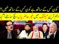Absence From The Most Important Meeting | Live with Dr Shahid Masood | GNN