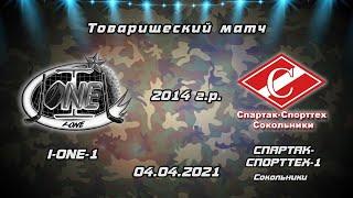 ХК I - ONE  1 - ХК Спартак - Сокольники 1. Товарищеский матч.
