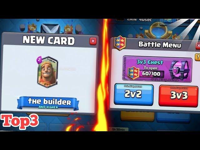 Топ3 Неща който ще бъдат добавени във следващя Update|Clash Royale BG|HD