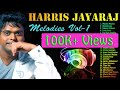 Harris Jayaraj Vol-1 | Jukebox | Melody Songs | Love Songs | Tamil Hits | Tamil Songs | Non Stop