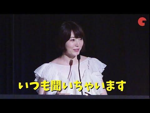 映画予告-花澤香菜、『言の葉の庭』主題歌「Rain」をいつも聞いちゃう!SSFF & ASIAに司会として登場 「ショートショート フィルムフェスティバル&アジア 2021」アワードセレモニー