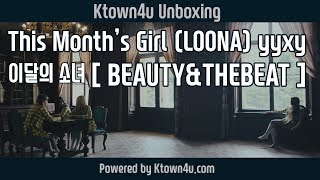 [Ktown4u Unboxing] This Month's Girl(LOONA) yyxy - Mini Album [beauty&thebeat] 이달의소녀