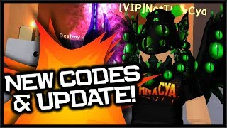 NEW UNBOXING SIMULATOR + 24 ADMIN CODES | Unboxing ...