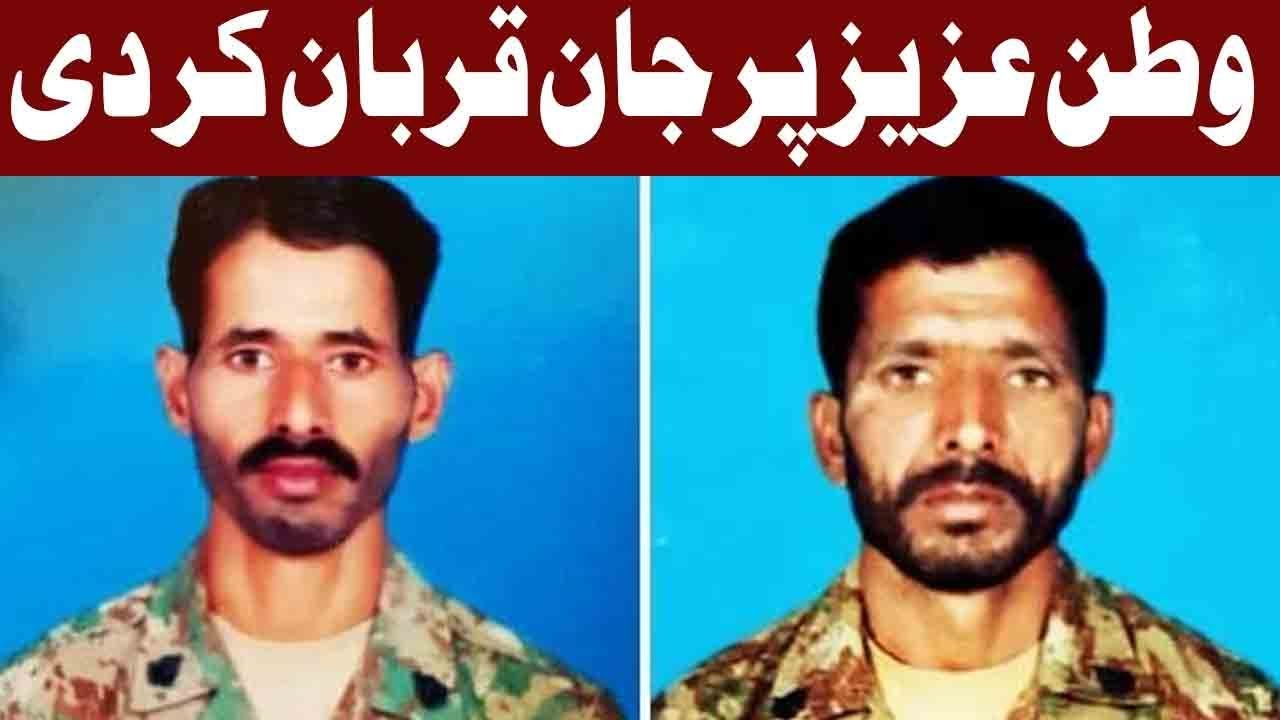 breaking-news-two-soldiers-martyred-in-south-waziristan-anti-terror-operation-express-news