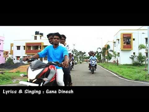 Kadambur Gana Dinesh.. Friendship song Chennai Gana music teaser9791181042