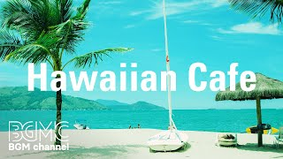Hawaiian Cafe: Happy Hawaiian Music Ukulele Background for Working at Home