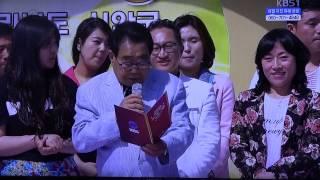 입상자발표_전국노래자랑-전남 신안군편(임자도)_영상감독 이상웅-2015.05.10. 00029