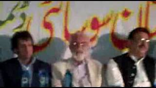 pml n punjab zulfiqar khosa watching mujra scandal subhan allah geo pakistan aise