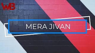 Mera Jivan Audio Video Hindi Christian Song Worship Battler