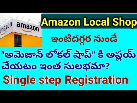 local-shop-registration-simple-process-in-single-step-#amazon-#assetmantra
