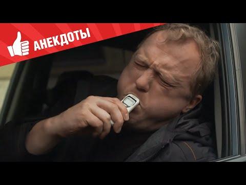 Анекдоты - Выпуск 30