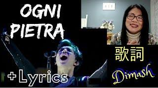 [Multi Sub] Dimash FanCam : Ogni Pietra (Olimpico) || Dimash Healing Music (23)