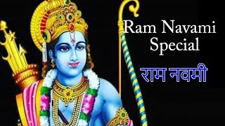 Ram Navami Special 2019   राम नवमी 2019