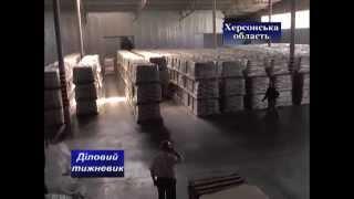 Завод по производству строительных материалов ANSERGLOB(, 2015-06-11T06:19:29.000Z)