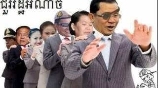 RFA Radio ​Cambodia Hot News Today , Khmer News Today , Morning 12 03 2017 , Neary Khmer