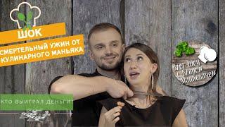 Как приготовить стейк из свинины   Влад Мицкевич   МастерШеф 8