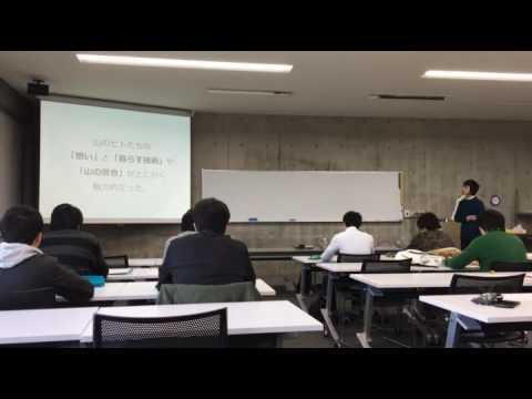 西澤卓也の長岡造形大授業