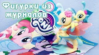 Принцесса Скайстар - обзор фигурки из журнала Май Литл Пони (My Little Pony)