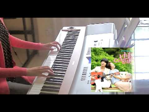Heartstrings Comfort Song Jung Yong hwa (넌 내게 반했어 웃어봐) piano sheets