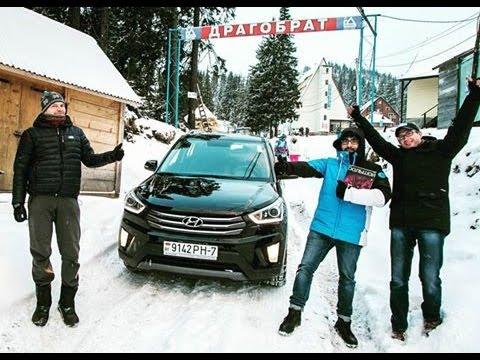 Hyundai Creta длительный тест по горным дорогам Карпат