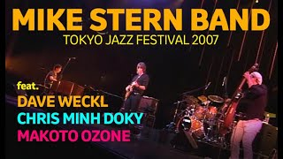 Mike Stern Band -  Live In Tokyo Jazz Festival 2007