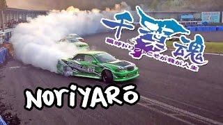 Smokey drift! Chiba Damashii at Mobara Twin Circuit