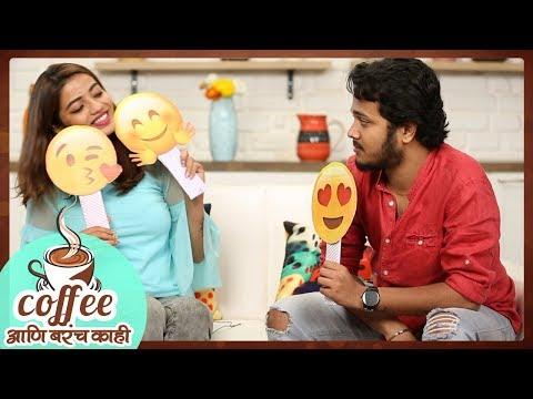 Coffee आणि बरंच काही With Rohit Raut And Juilee Joglekar | Episode 1 | Rajshri Marathi