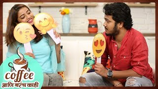 Coffee आणि बरंच काही With Rohit Raut And Juilee Joglekar | Episode 1 | Rajshri Marathi