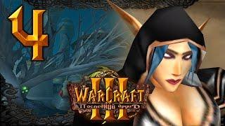 #4 ЭЛЬФЫ ПОТЕРЯЛИ СВОИ СИЛЫ! [Закат Луносвета] - Warcraft 3 Последний Друид прохождение