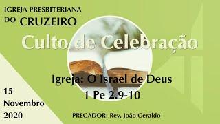 Igreja: O Israel de Deus - 1 Pe 2.9-10