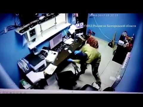 Ограбление букмекерской конторы в Белгороде