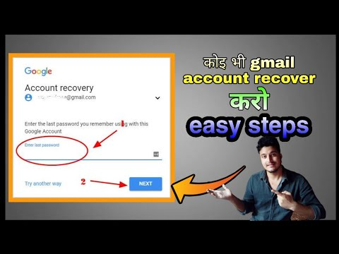 How To Recover Locked Gmail Account 2020 | Gmail Id Kaise Recover Kare| How To Unblock Gmail Account