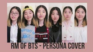 Baixar RM of BTS (방탄소년단) - PERSONA Cover