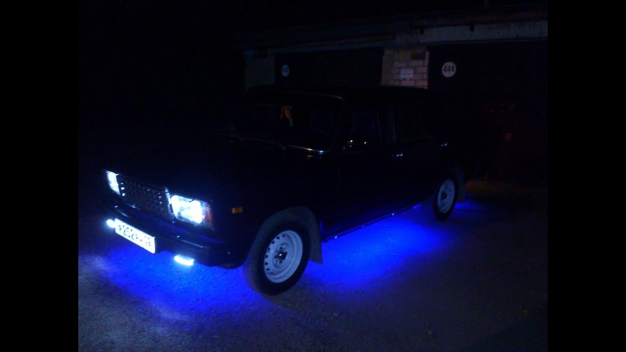 смотреть видео подсветка для днища автомобиля