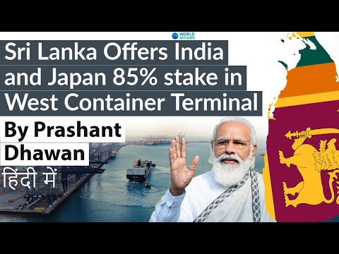 Sri Lanka Offers India 85% stake in West Container Terminal Current Affairs #UPSC #IAS