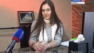 Губерния. Кировская рекламно-производственная компания «Промо-Дизайн» (11.05.2016)(ГТРК Вятка)
