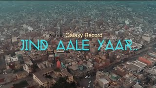 JIND AALE YAAR OFFICIAL VIDEO | HARYANVI SONG 2019 | VISHU VC FT. LOVE BEATS | JYOTI ROHILLA