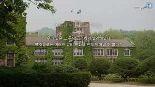 인문언어학@너머.통通 - 최초의 말뭉치 사전, 연세한국…