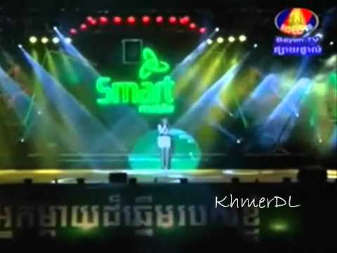 [ Smart Mobile Concert ] Angvor mek oy khort bong by Sok Pisey