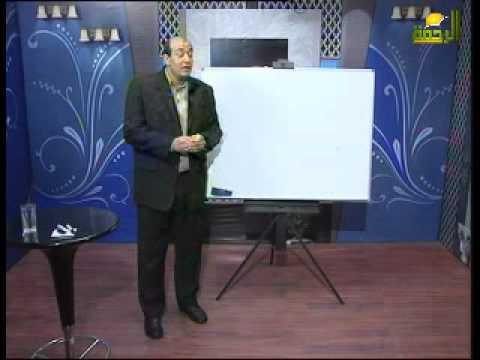 الكيمياء للاستاذ رمضان غلاب 6-3-2012