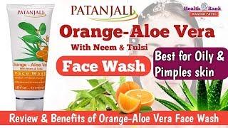 Patanjali Orange-Aloe Vera Face Wash || Review and Health Benefits || Health Rank