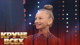 Самая молодая гимнастка Украины Валентина Саркисова | Круче всех!