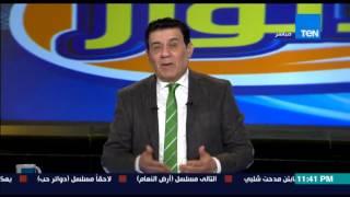 فيديو  أزمة فى «الأهلى» وتوقعات باستقالة محمود طاهر