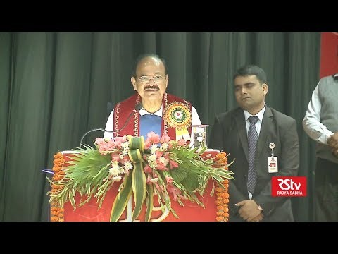 Vice President's Speech |University of Agriculture & Technology, Kanpur