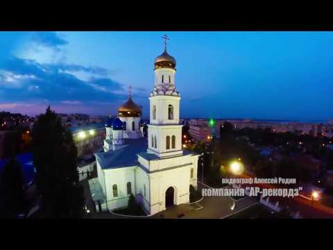 Saratov from above. Travel to Russia to see this beauty!