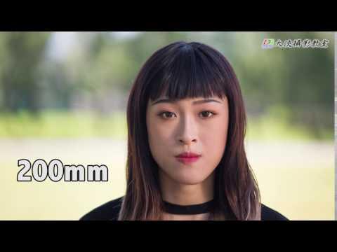 鏡頭焦段對於視角的變化比較