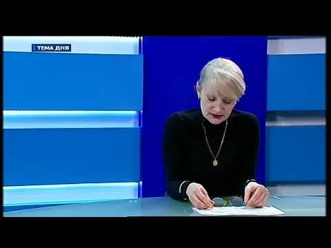 UA: Кропивницький: 26.02.2020. Тема Дня. У Кропивницькому тренувались в Госпіталізації умовного хворого на коронавірус.
